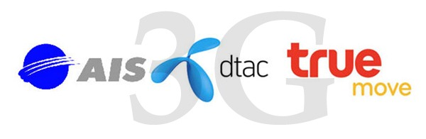 Logo-gsm-dtac-true-cdma