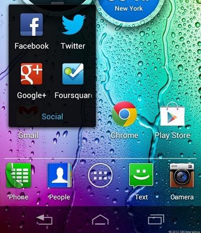 Motorola ออกรายชื่อเครื่องที่ได้รับอัพเดท Android 4.1 Jelly Bean เเล้ว