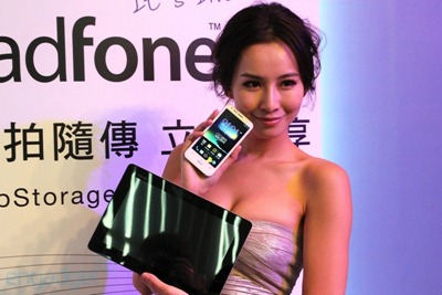 asus-padfone-2-event-2012-10-16-7