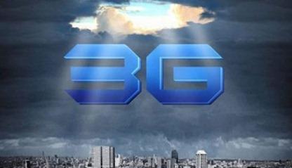 3G ได้รับรองผลการประมูล ย่านความถี่ 2.1 GHz แล้ว