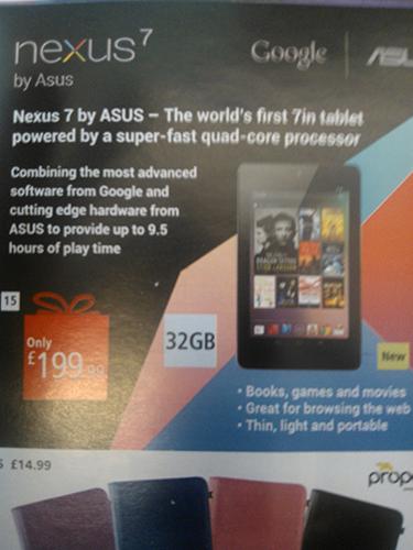 คอนเฟิร์ม Nexus 7 ความจุ 32 GB ขายราคาเท่า 16 GB
