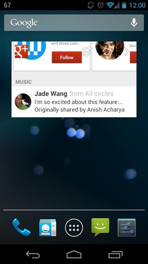 Google+ ออกตัวอัพเดท เพิ่ม Widget ใหม่ เพิ่มการจัดการหน้า Page