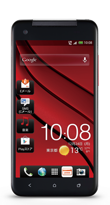 nexusae0_HTC-J-Butterfly-HTL21-front-red10X
