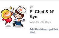 สติ๊กเกอร์ LINE ชุดใหม่ P' Chef & N' Kyo จาก CP เปิดให้ดาวน์โหลดไปใช้แบบฟรีๆ