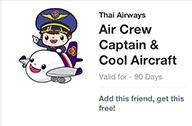 สติ๊กเกอร์ LINE ชุดใหม่ จากการบินไทยสุดน่ารัก เปิดแจกฟรีพร้อมดาวน์โหลดแล้ว