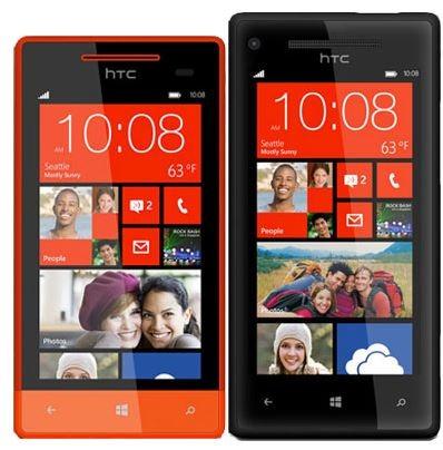 HTC เปิดราคา Windows Phone 8 ในไทย 8S เปิดราคาสุดเร้าใจที่ 9990 บาท