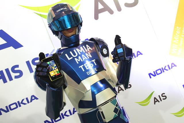 Nokia Lumia 920 - 820 049