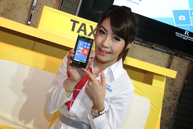 Nokia Lumia 920 - 820 058