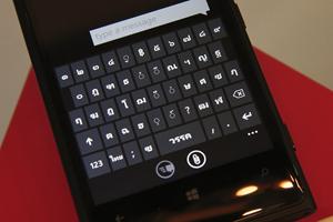 Nokia Lumia 920 - 820 065