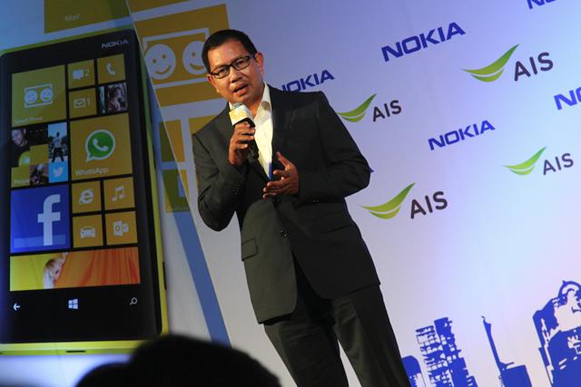 Nokia Lumia 920 - 820 071