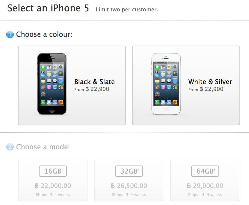 ราคา iPhone 5 เครื่องเปล่าและ iPad mini จาก Apple Store Online ของไทยมาแล้ว พร้อมสั่งซื้อได้ทันที
