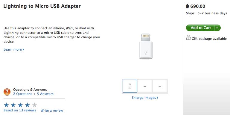 หัวแปลง Lightning เป็น Micro USB วางจำหน่ายใน Apple Store แล้ว สนนราคา 690 บาท