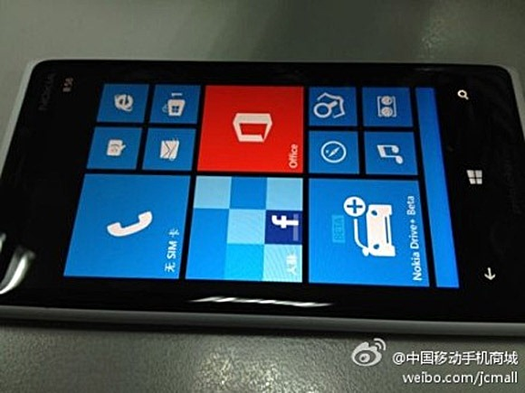 Nokia Lumia 920T ปรับสเปคใช้ Snapdragon S4 Pro