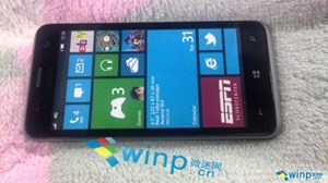 หลุด Huawei W2 มือถือ Windows Phone 8 ระดับไฮเอนด์