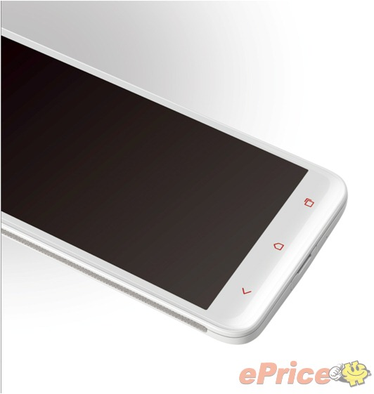 htc-dlx-white