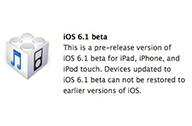 thumb beta 121101