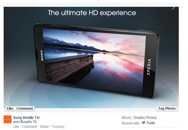 ช้าเหมือนเคย Sony ไทยเผยจะนำ Xperia TX เข้ามาจำหน่ายในเดือนมกราคมนี้