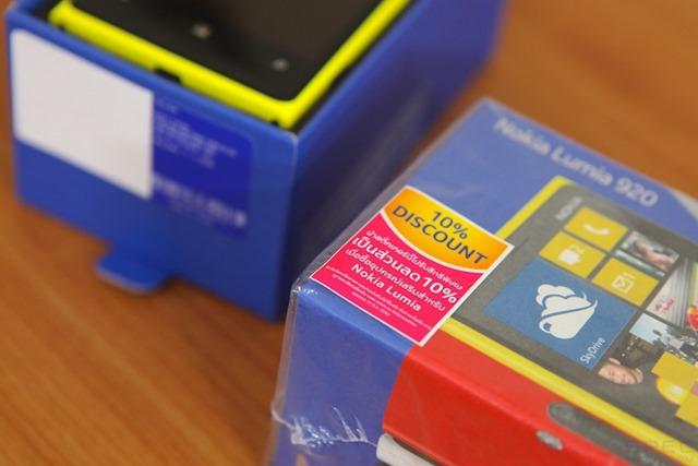 Nokia_Lumia_920_Review 030