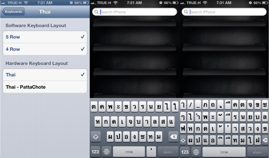 Apple ส่ง iOS 6.1 Beta 3 ให้นักพัฒนาแล้ว พร้อมคีย์บอร์ดไทยแบบเดิมที่กลับมาเป็นตัวเลือกอีกครั้ง