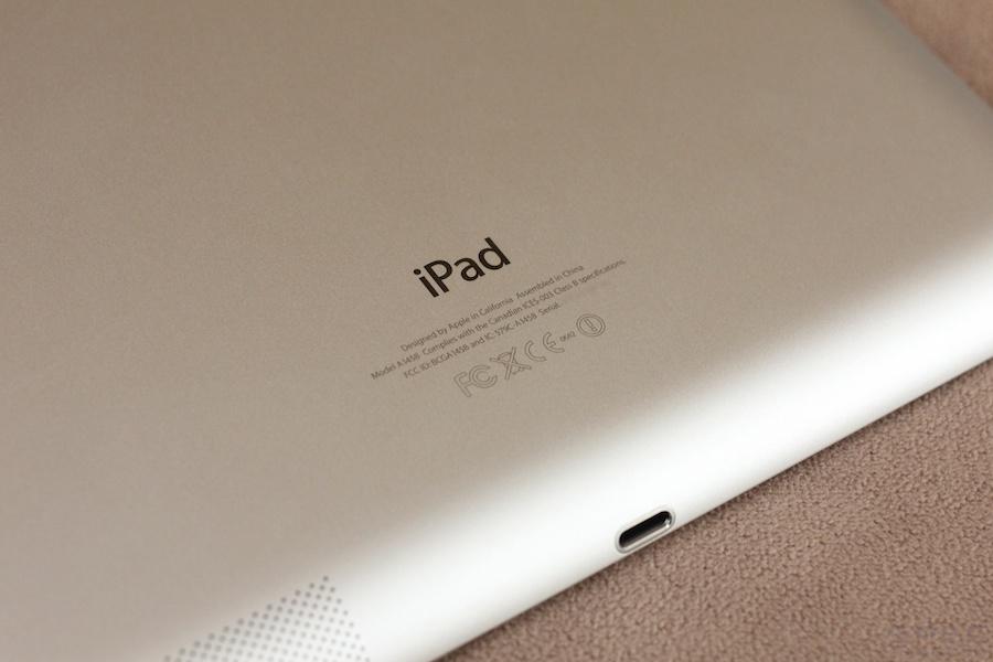 iPad with Retina Display iPad 4 Review 0121