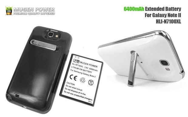 mugen-power-galaxy-note-ii-battery