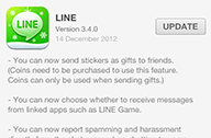 LINE บน iOS อัพเดตเวอร์ชันใหม่ กลับมาส่งสติ๊กเกอร์เป็นของขวัญได้อีกครั้งแล้ว