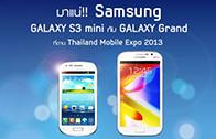 Samsung ประกาศมือถือ 3 รุ่นรวดในไทยพร้อมราคา ATIV S, Galaxy S III mini เเละ Galaxy Grand Duos