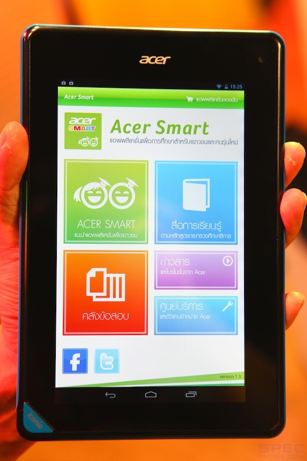 Acer ICONIA Tab B1 SP 015
