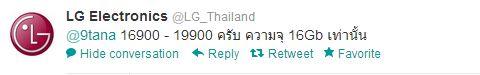 หลุดราคา Nexus 4 จาก LG Thailand