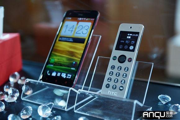 HTC-Mini-Bluetooth-remote