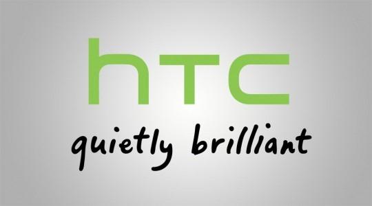 HTC_logo-540x3001