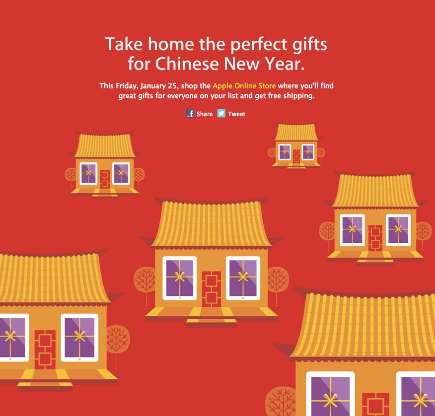 Apple Store Online Thailand เตรียมจัดโปรโมชันลดราคาสินค้ารับตรุษจีน มีเฉพาะวันศุกร์นี้เท่านั้น !!