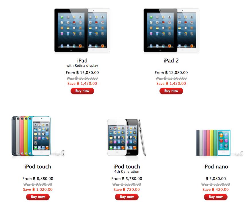 โปรโมชันลดราคาของ Apple Store Online Thailand มาแล้ว จัดวันนี้วันเดียวเท่านั้น !!