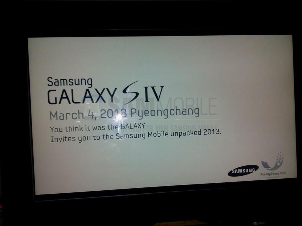 รายงานเผย Samsung Galaxy S4 จะเปิดตัวในงาน Mobile Unpacked เดือนมีนาคมนี้