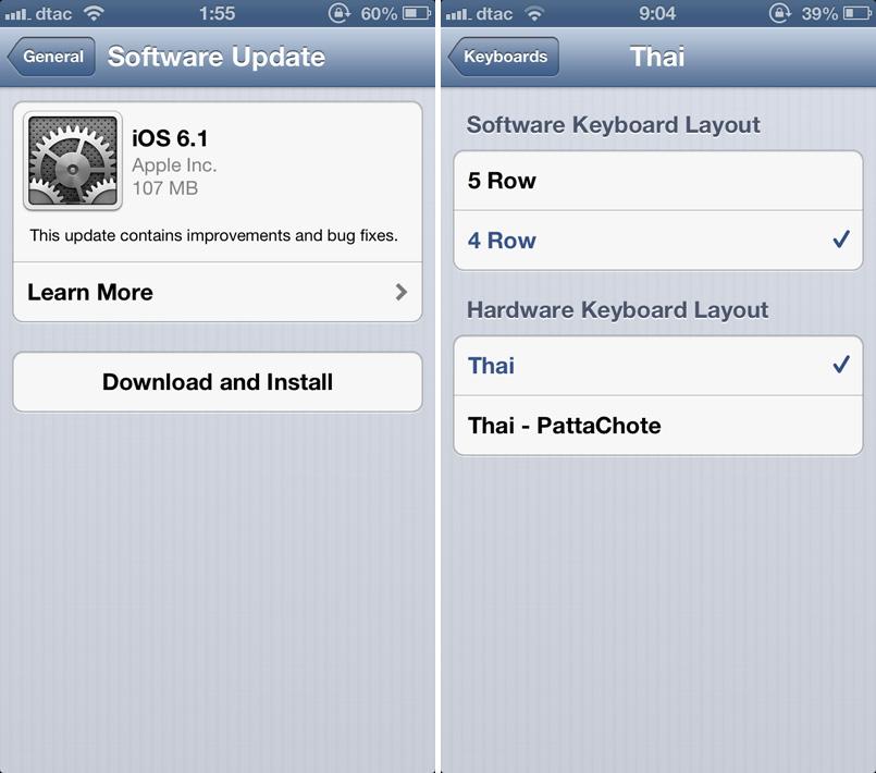 Apple ปล่อย iOS 6.1 ให้อัพเดทกันแล้ว : นำคีย์บอร์ดไทย 4 แถวกลับมา แถมประหยัดแบตมากยิ่งขึ้น