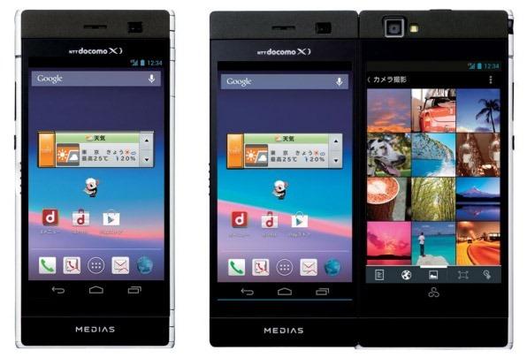 NEC Medias W มือถือดูอัลคอร์ Android สองหน้าจอ สามารถใช้รวมหรือแยกก็ได้