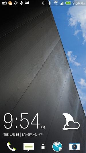 รูป HTC Sense 5 เพิ่มเติม ยืนยันวิดเจ็ตนาฬิกาและไอคอนแบบใหม่