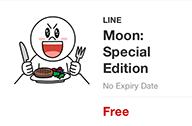 LINE แจกสติ๊กเกอร์ Moon Special Edition ฟรี ฉลองยอดผู้ใช้ครบ 100 ล้านราย