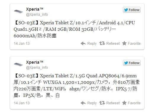 ลือ Sony เตรียมออกแท็บเล็ตอีกตัวในชื่อ Xperia Tablet Z หน้าจอ 10.1 นิ้วจอ Full HD