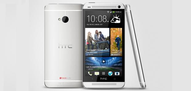 HTC One : สเปคระดับไฮเอนด์เน้นกล้องเซนเซอร์ขนาดใหญ่ ลำโพงสเตอริโอ และ Sense 5