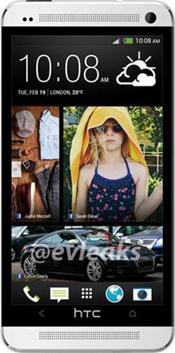 มาแล้ว รูปเพรส HTC One ตัวเครื่องเป็นอลูมิเนียมเหมือน HTC One V