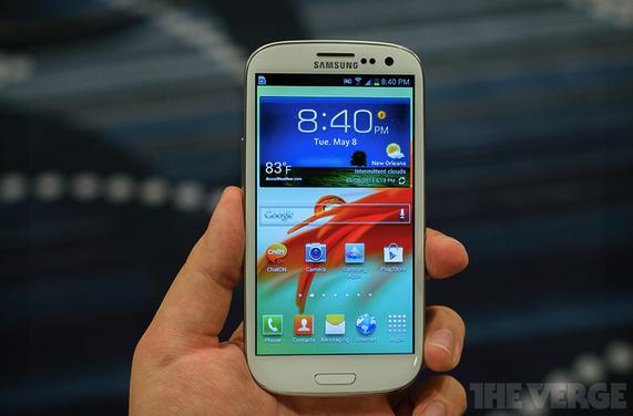 Samsung ประกาศแล้ว เตรียมเปิดตัว Galaxy S4 (S IV) ในงาน Samsung Unpacked วันที่ 14 มีนาคมนี้