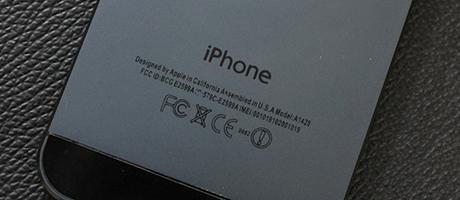 big iPhone 5 Fake Review 028