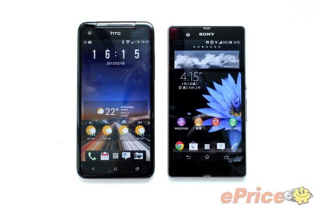 ตัวต่อตัว เทียบตัวเครื่อง ผลเบนช์มาร์ก และรูปถ่ายระหว่าง HTC Butterfly และ Sony Xperia Z