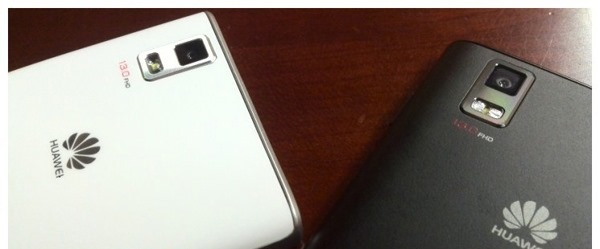 huawei-ascend-p2-leaked-header