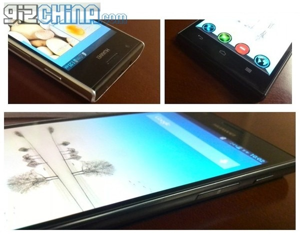 huawei-ascend-p2-leaked-photos-e1361292462602
