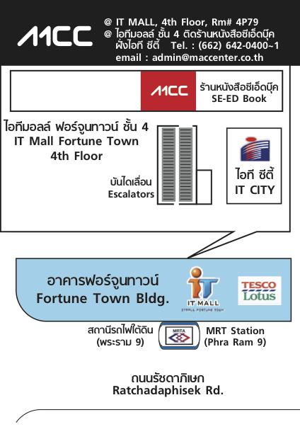 mcc fortune map