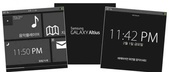 Samsung เตรียมออก Galaxy Altius นาฬิกาไว้สำหรับควบคุมสมาร์ทโฟน