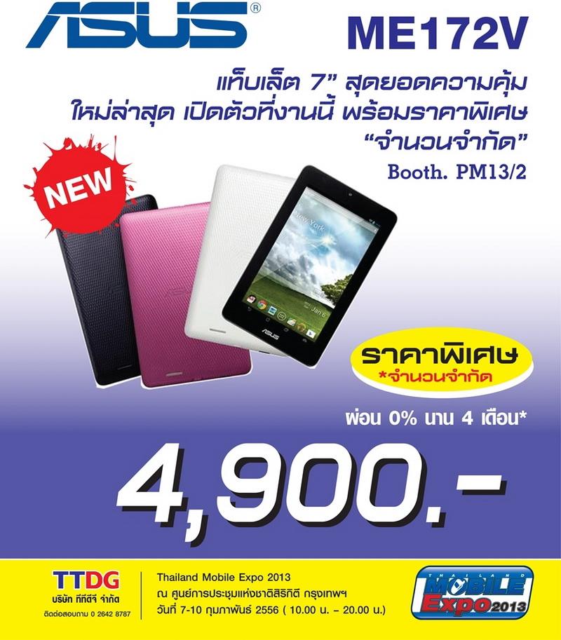ttdg promotion005