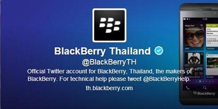แบล็คเบอร์รี่ ทวิตเตอร์ ประเทศไทย จัดกิจกรรม BlackBerry Curve Twitter Contest